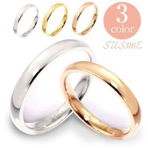 ペアリング リング 指輪 メンズ レディース サージカル ステンレス シンプル デザイン 記念日 誕...