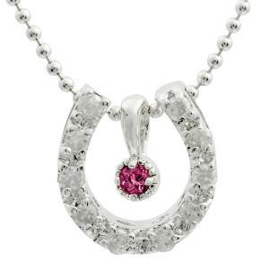 ネックレス レディース ペンダント ダイヤモンド 0.1t プレゼント 誕生日 女性 彼女 7月誕生石 ルビー 馬蹄 ホースシュー シルバー 925 ギフト 贈り物 送料無料|sears-collection
