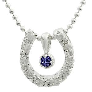 ネックレス レディース ペンダント ダイヤモンド 0.1t プレゼント 誕生日 女性 彼女 9月誕生石 サファイア 馬蹄 ホースシュー シルバー 925 ギフト 贈り物|sears-collection