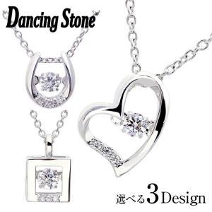 ダンシング ストーン ネックレス レディース オープン ハート 踊る揺れるストーン シルバー sp10-0001 Sears (シアーズ)|sears-collection
