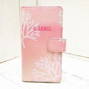 iphone手帳タイプ 珊瑚礁 コーラル おしゃれなハワイアンデザイン ミラー付き|seashells-zakka