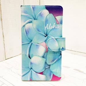 iphone手帳タイプ プルメリアブルー おしゃれなハワイアンデザイン ミラー付き ビーチ 海|seashells-zakka