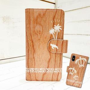 iphone手帳タイプ 海亀 おしゃれなハワイアンデザイン ミラー付き ホヌの親子 カメ スイカ パスモ|seashells-zakka