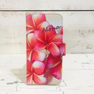 iphone手帳タイプ プルメリア おしゃれなハワイアンデザイン ミラー付き 赤い花 ALOHAロゴ スイカ パスモ|seashells-zakka