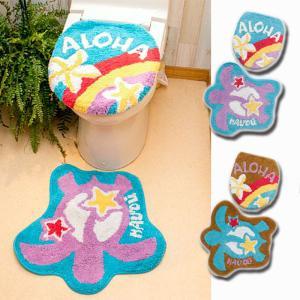 ホヌのトイレマットセット ハワイアンデザイントイレカバー 海亀のイラスト おしゃれなカラフルレインボーカラー |seashells-zakka