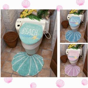 貝殻のトイレマットカバーセット ハワイアンデザイントイレマット おしゃれなシェルの形 洗浄 暖房便座対応|seashells-zakka