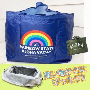 ビッグサイズ エコバッグ ハワイアンデザインバッグ レジかごバッグ おしゃれな買い物バッグ 折りたたみトート インナー小物入れ seashells-zakka