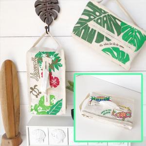 ハワイアンデザインティッシュケースカバー ジュート素材 吊り下げ式 ワーゲンバス モンステラ ヘッドレスト seashells-zakka