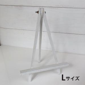 イーゼル三脚スタンド Lサイズ フォトスタンド おしゃれに飾れる 写真たて 木製|seashells-zakka