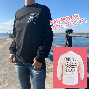 サーファーズコーヒーロングTシャツ SURFERS COFFEE 長袖Tシャツ ハワイアンロングスリーブ サーフィン メンズ レディース|seashells-zakka