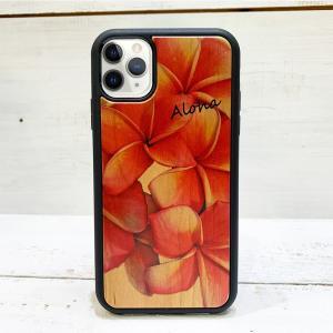 iphone用ウッドケース プルメリア柄 ハワイアン 衝撃吸収タイプ 木製 南国 おしゃれなデザイン 花|seashells-zakka
