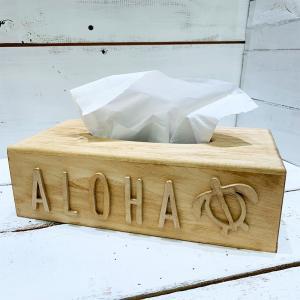 ウッドティッシュボックス ハワイアンデザイン ホヌ 木製 薄型ティッシュケース 収納 seashells-zakka