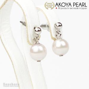 優しい光沢のティアドロップ型、セミラウンド(楕円型)の本真珠あこやパールです。 真珠をシンプルな普段...