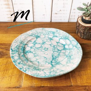 アンソロポロジー 食器 MARBLED GLENNA SIDE PLATE  サイド プレート 直径 23cm ディナープレート ターコイズ イタリア製 seasky