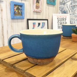 マグカップ 美濃焼き クシ目削ぎビックカップ トルコブルー デニムブルー コーヒーカップ seasky