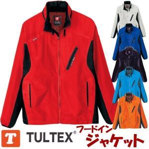 ブルゾン フードインジャケット アイトス TULTEX 撥水・防風イベント・スポーツaz-10301-b|season-tk