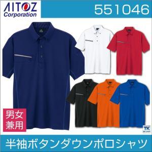 半袖ポロシャツ ボタンダウン TULTEX タルテックス 吸汗速乾 冷感プリント ポロシャツ半袖 作...