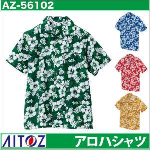アロハシャツ (ハイビスカス)イベント 大売出し アミューズメント アロハシャツ az-56102-b|season-tk