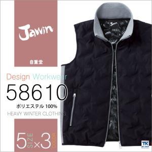 防寒ベスト 防寒着 防寒服 Jawin 自重堂 ジャウイン 防寒チョッキ  jd-58610-b|season-tk