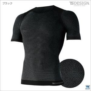 メッシュシャツ 半袖 TS DRY ショートスリーブ ストレッチ (ゆうパケット便) インナーウェア アンダーウェア TSデザイン tw-8045|season-tk|05