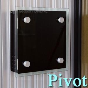 日本製郵便ポスト Pivot (ピボット) 全6色|seasonchita
