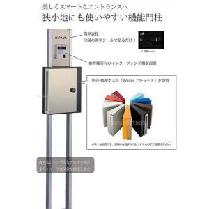 Acute アキュートスタンド(ポスト本体別売り)|seasonchita|02