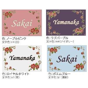 Rose Garden・ローズガーデン (300×200mmサイズ)全4色|seasonchita