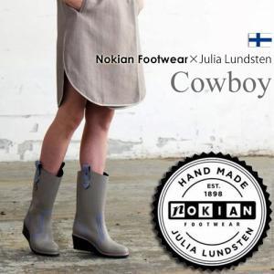 NOKIAN × Julia Lundsten ノキアン Cowboy(カウボーイ)ブラック|seasonchita