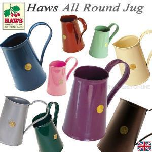 Haws All Round Jug 1.8L (オールラウンドジャグ)|seasonchita