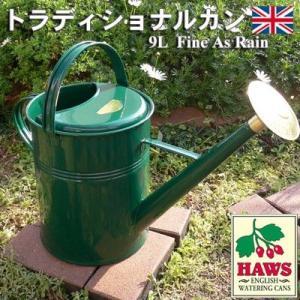 Haws Traditional Can(トラディショナルカン) 8.8L (グリーン・レッド)|seasonchita