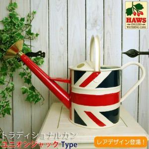 Haws Traditional Can(トラディショナルカン)ユニオンジャックデザイン 4.5L|seasonchita