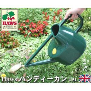 Haws 169-1 ハンディーDXカン4.5L(グリーン)|seasonchita