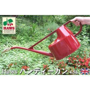 Haws 170-1 ハンディーDXカン4.5L(レッド)|seasonchita