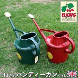 Haws 170/1.5 ハンディーDXカン6.8L(全2色)|seasonchita