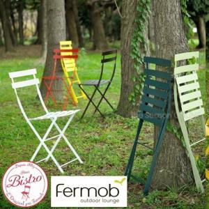 Fermob Bistro ビストロ メタルチェア(2脚1組)全12色|seasonchita
