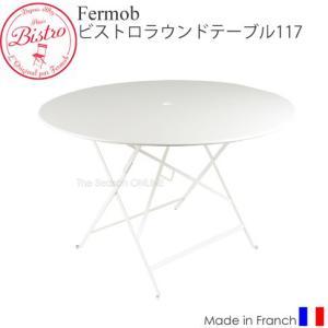 Fermob Bistro ビストロ ラウンドテーブル117 ホワイト 受注輸入品|seasonchita