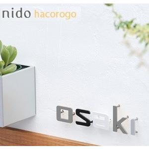 nido design hacorogo(ハコロゴ)|seasonchita