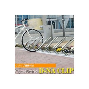 Cycle Stand サイクルスタンド D-NA CLIP(ディーナクリップ)|seasonchita