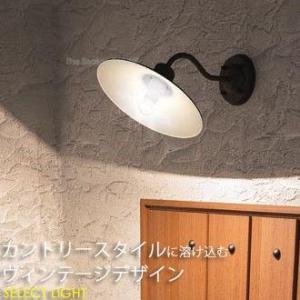 セレクトライト 門灯・ポーチライト・玄関灯 OG254 104LC・ヨーロピアンヴィンテージ風ライト