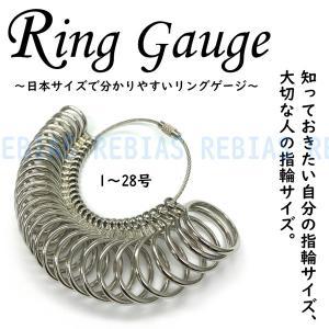 指輪 サイズ計測 リングゲージ 日本サイズ ring gau...