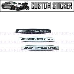 AMG Edition プレート エンブレム ステッカー カスタム BENZ リア カスタム ドレス...