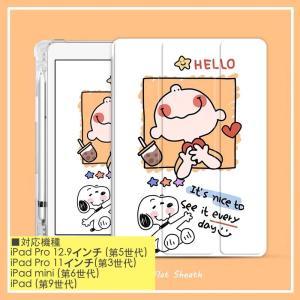 ipad mini 6 ケース ipad 第9世代 iPad mini 第6世代 カバー キャラクター スヌーピー 韓国