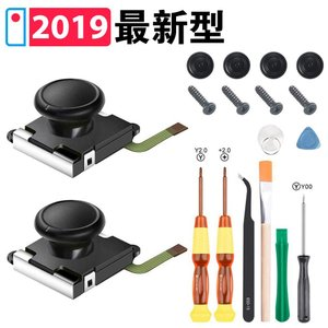 Switch NS Joy-con 交換部品 【18 in 1】 Switch NS Joy-con...