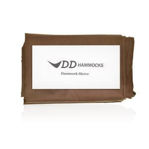 すべての通常のDDハンモック用に2.8mの防水カバー サイズ:2.8mx 15cm(反対側12cm)...