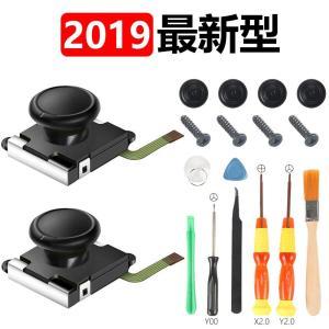 Switch NS Joy-con 交換部品 [AIKKI] Joy-Con for Switch ...