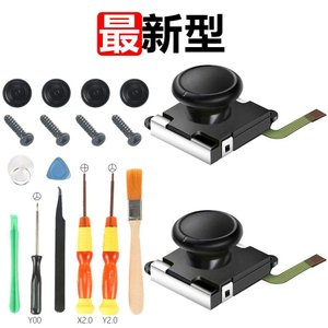 Switch NS Joy-con 交換部品 [TKYEE] Joy-Con for Switch ...