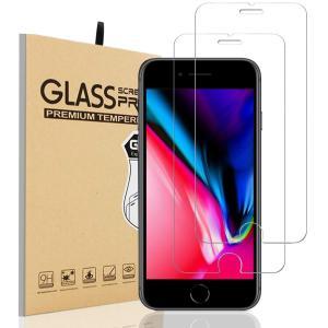 ANRAKK【2枚セット】iPhone8 / iPhone7強化ガラスフィルム【業界最高硬度9H /...
