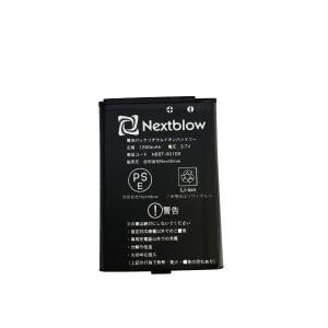 Nextblow ニンテンドー 3DS 2DS Wii U PROコントローラー 対応 Ninten...