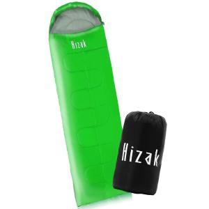 【 洗濯機 丸洗いOK 寝袋 】Hizak コンパクト 封筒型 シュラフ 軽量 900
