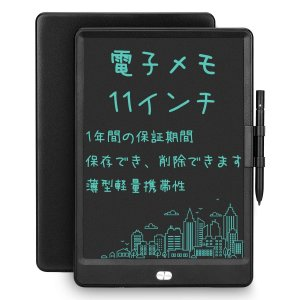 電子メモ帳 電子ノート電子パッド 11インチ 消去と保存機能が搭載し 電池交換可能 LCD液晶画面 ...